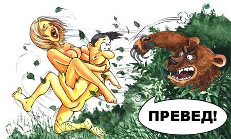 http://img1.liveinternet.ru/images/attach/b/0/25/63/25063419_privet.jpg