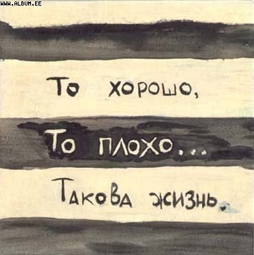 http://img1.liveinternet.ru/images/attach/b/0/25/70/25070338_x_c78ffe4997.jpg