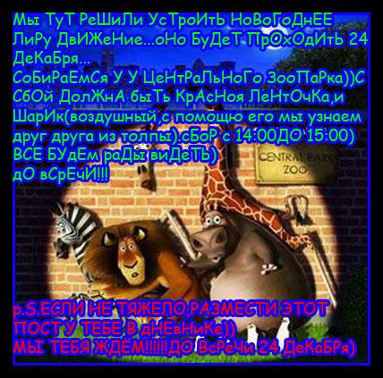 (428x423, 150Kb)