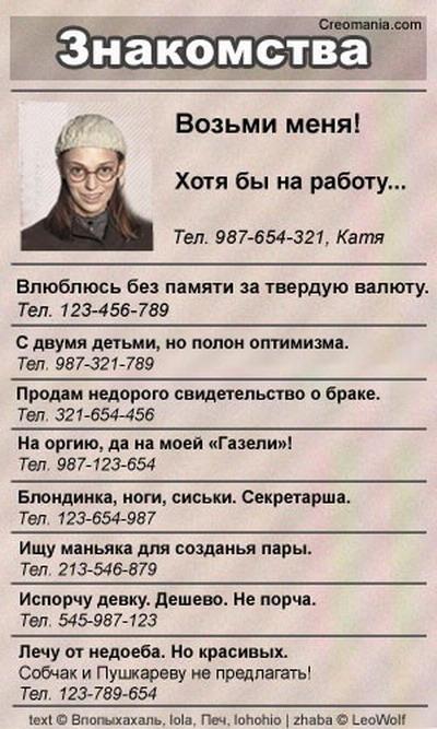 (400x667, 95Kb)