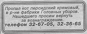 (286x111, 12Kb)