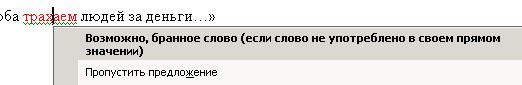 (522x85, 15Kb)