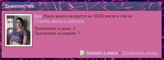 (549x203, 49Kb)