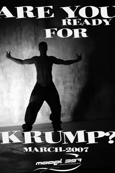 Krumping - стань другим!