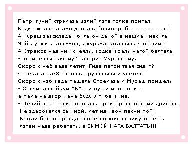 http://img1.liveinternet.ru/images/attach/b/1/11303/11303976_1773815.jpg