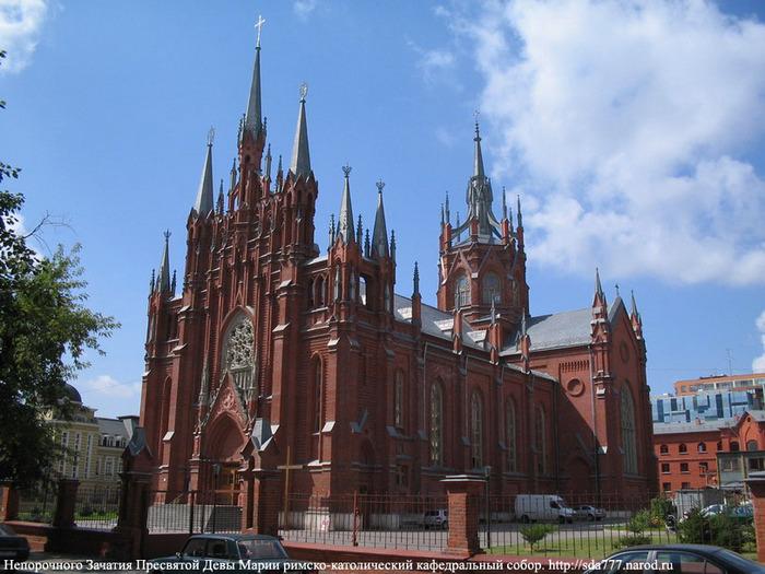 http://img1.liveinternet.ru/images/attach/b/1/11797/11797800_katolik_sobor.jpg