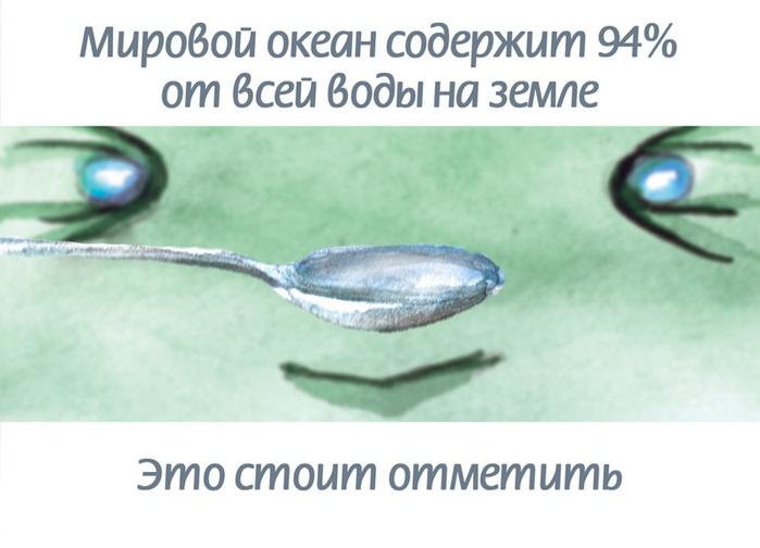 (699x504, 114Kb)