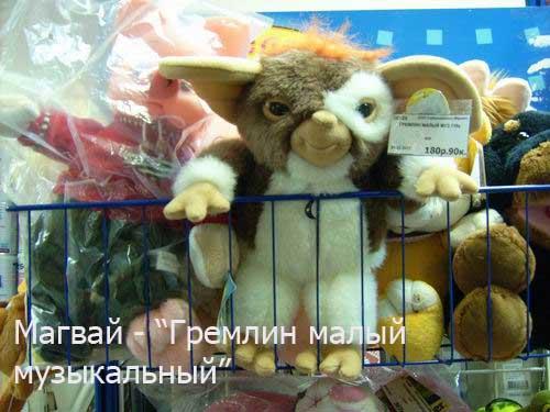 http://img1.liveinternet.ru/images/attach/b/1/12205/12205472_magvay.jpg