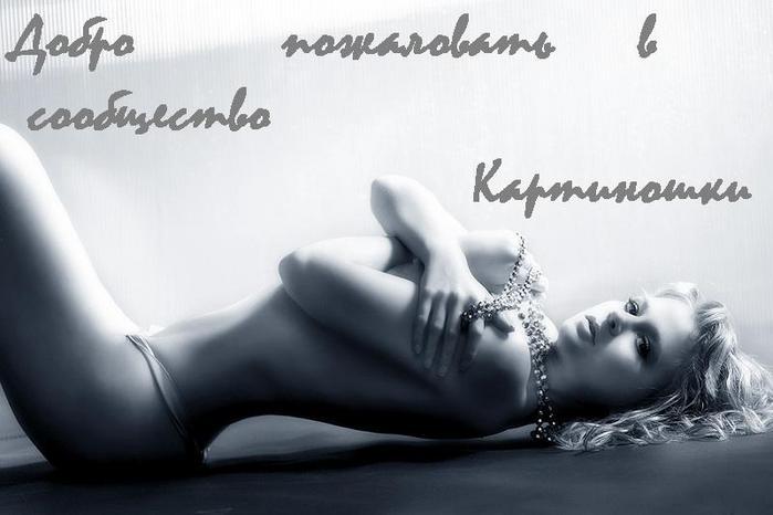 Красота женщины - это не одежда, которую она носит, не ее фигура, или