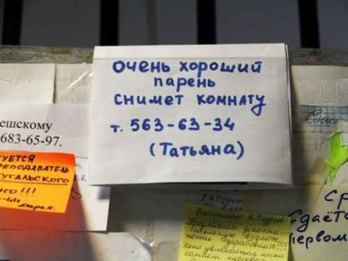 (490x367, 24Kb)