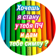 (189x189, 89Kb)