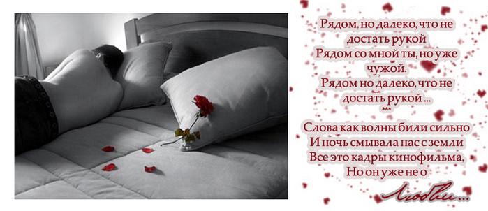 http://img1.liveinternet.ru/images/attach/b/1/12863/12863590_Untitled1.jpg