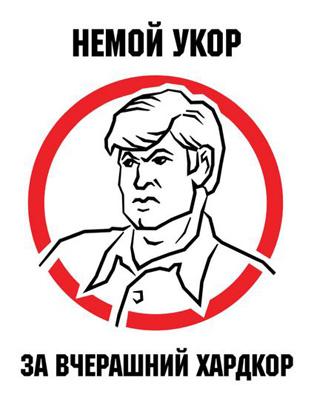 Рекламные футболки с логотипом.
