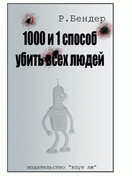 (450x600, 28Kb)