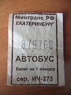 (144x192, 14Kb)