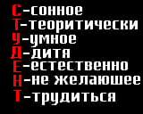 6527991_Student_M (160x128, 15Kb)