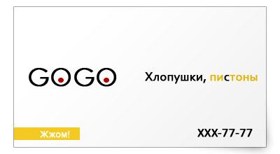 (400x220, 10Kb)