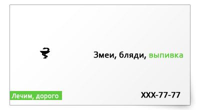 (400x220, 9Kb)