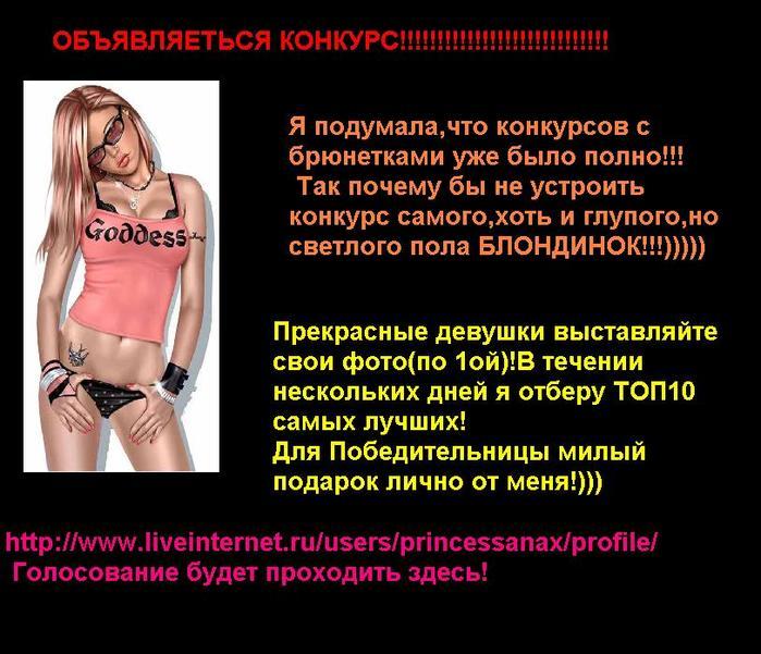 17305636_Bezuymyannuyyaptku67 (699x601, 71Kb)