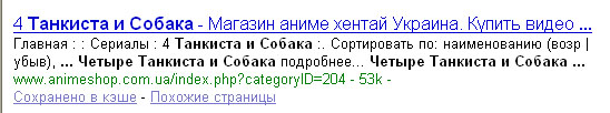 http://img1.liveinternet.ru/images/attach/b/1/17537/17537991_hentai.jpg