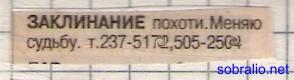 (294x80, 9Kb)