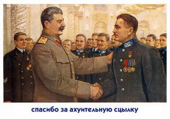 http://img1.liveinternet.ru/images/attach/b/1/17789/17789239_4521650_post41127300465.jpg