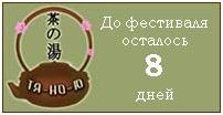 (202x104, 5Kb)