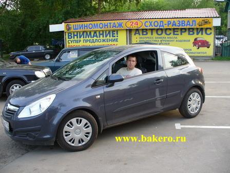 Opel Corsa.Автоинструктор www.bakero.ru