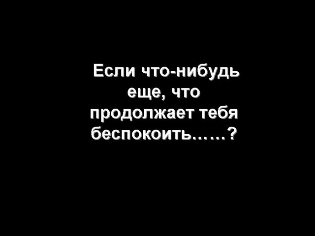 7716756_Slayd9v (640x480, 19Kb)