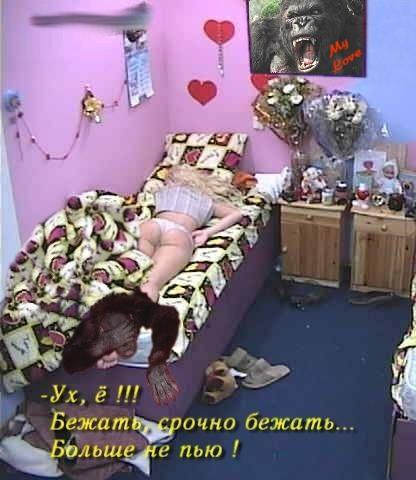 dom-2-seks-ne-popavshiy-v-efir