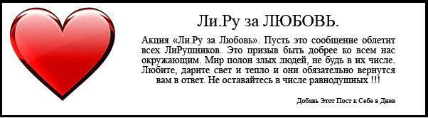 16241076_15636993_21 (602x166, 24Kb)