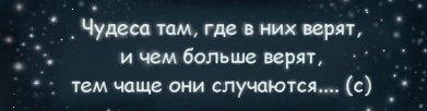 (391x102, 10Kb)