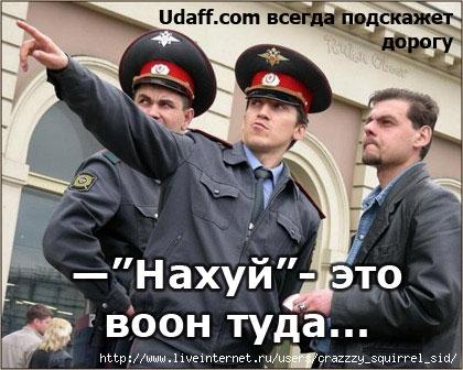 http://img1.liveinternet.ru/images/attach/b/1/18407/18407607_28100.jpg