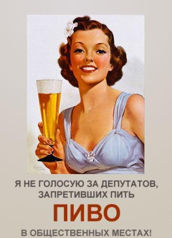 Болталка - Беседка-бар, заходим и заказываем напитки и еду,, том 10! , I'll be back