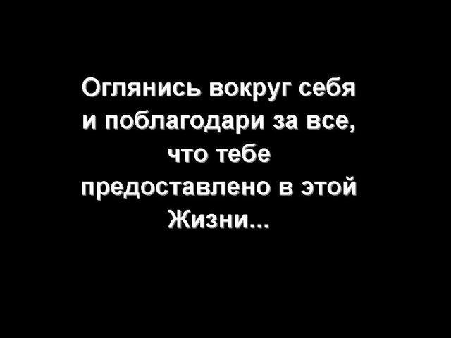 7716832_Slayd10v (640x480, 26Kb)