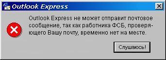 (342x125, 12Kb)