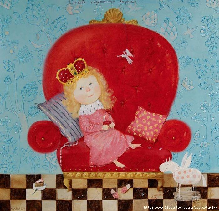 Открытка с днём рождения королева 57