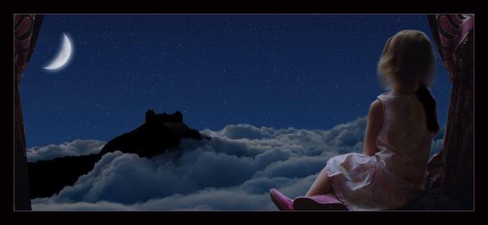 Возможно вам приснилось: сонник звезды в ночном небе.