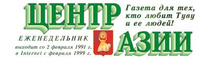 logo (420x115, 54Kb)