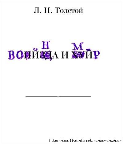 (400x470, 15Kb)