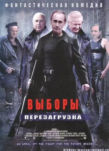 Прикол про украинских политиков