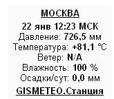(165x144, 10Kb)
