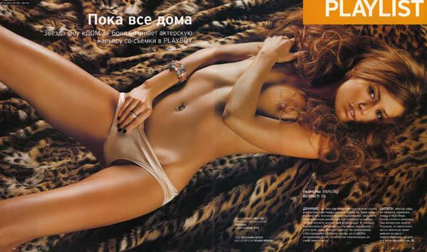 Порно фото виктории бони 78949 фотография