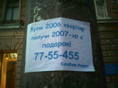 (400x300, 21Kb)