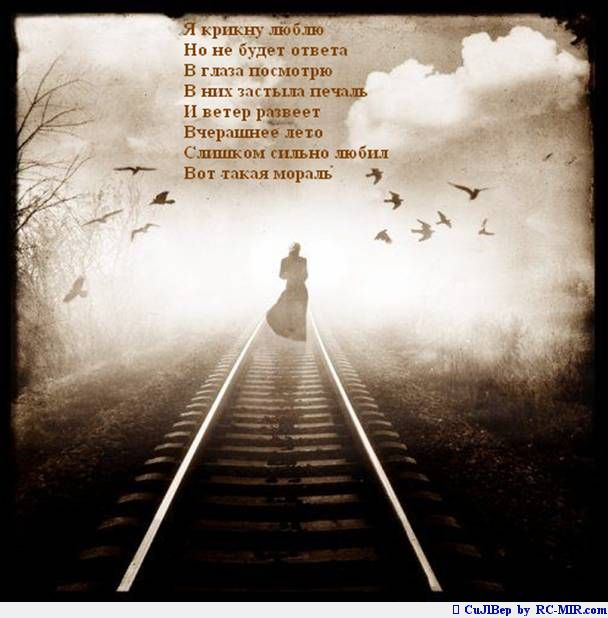Стихи про любовь от всей души для девушки