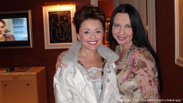 Анжелика Варум и Наташа Грозовская