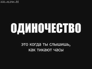 (300x225, 8Kb)
