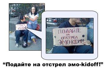 http://img1.liveinternet.ru/images/attach/b/1/5539/5539070_5289930_5diezzxt6.jpg