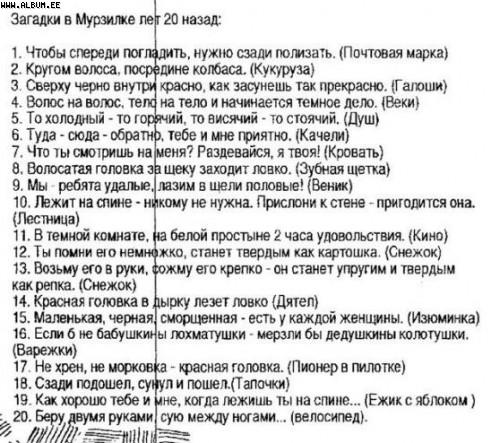 http://img1.liveinternet.ru/images/attach/b/1/5653/5653756_4983814_90930556.jpg