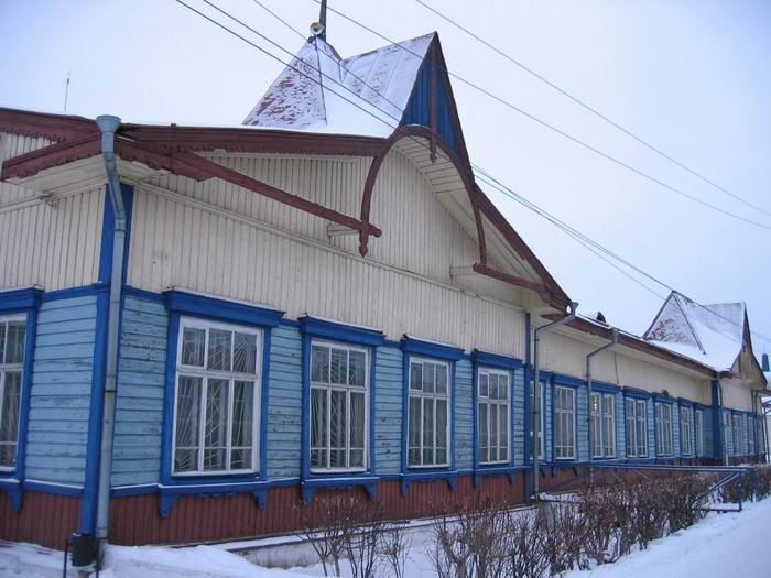 Сауна гостиница Одиссея сауна Россия Сибирский Яндекс